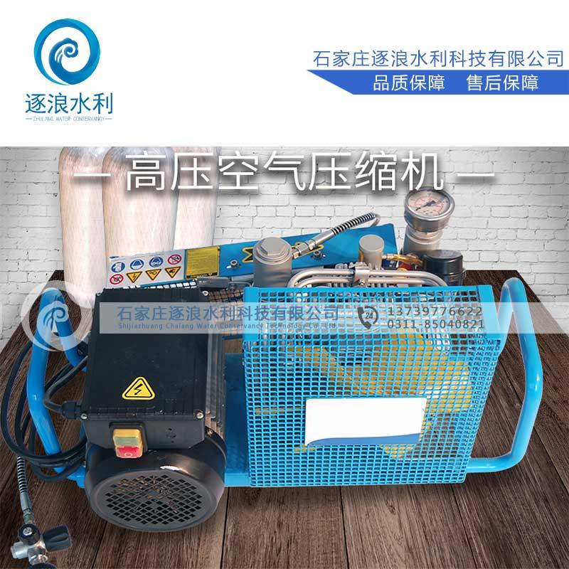 充气高压空气压缩机_德赢在线app空气压缩设备