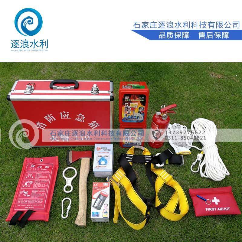 消防应急救援箱_德赢在线app应急常用器材