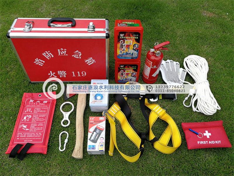 消防应急救援箱